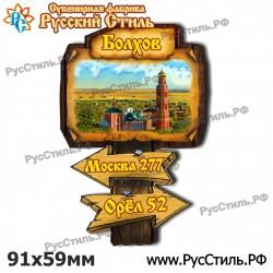 """Магнит """"Санкт-Петербург 2-х ур._02"""""""