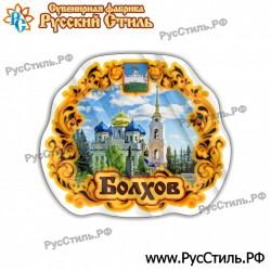"""Магнит """"Санкт-Петербург 2-х ур._03"""""""