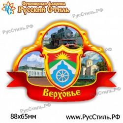 """Магнит """"Санкт-Петербург 2-х ур._05"""""""