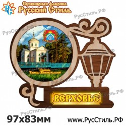 """Магнит """"Санкт-Петербург 2-х ур._06"""""""