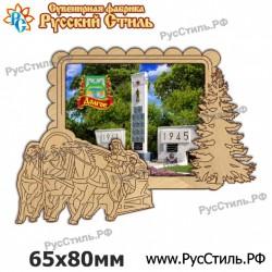 "Магнит ""Санкт-Петербург Береста_01"""