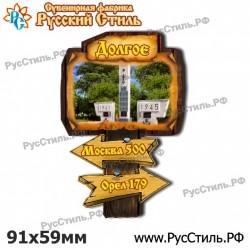"Магнит ""Санкт-Петербург Полистоун объем._07"""