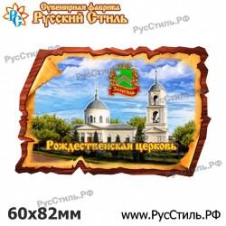 "Магнит ""Санкт-Петербург Полистоун фигурный_13"""