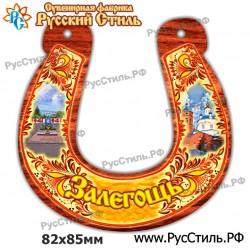 "Магнит ""Санкт-Петербург Полистоун фигурный_16"""