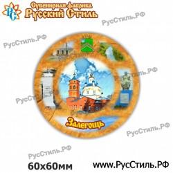 """Тарелка деревянная Большая """"Санкт-Петербург_01"""""""
