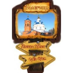 """Тарелка деревянная Большая """"Санкт-Петербург_02"""""""