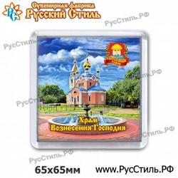 """Тарелка с прямой печатью 150 """"Санкт-Петербург_02"""""""