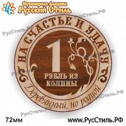 """Магнит """"Дмитров 2-х ур._07"""""""