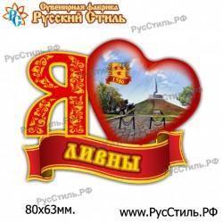 """Магнит """"Талдом АвтоНомер_01"""""""
