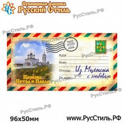 "Магнит ""Александров АвтоНомер_01"""
