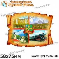 "Магнит ""Александров Полистоун фигурный_15"""