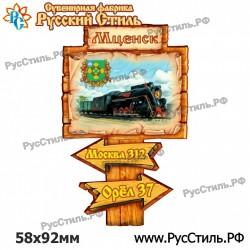 """Магнит """"Александров Рубль малый_01"""""""