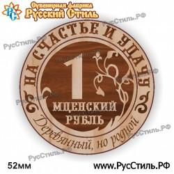 "Магнит ""Сергиев Посад 2-х ур._04"""