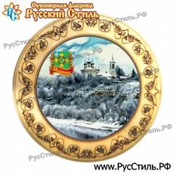 """Магнит """"Сергиев Посад АвтоНомер_01"""""""