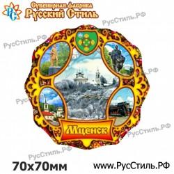 "Магнит ""Сергиев Посад Акрил_03"""