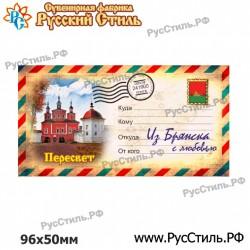 """Магнит """"Курск Тарелка деревянная средняя_03"""""""
