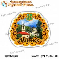 """Магнит """"Сергиев Посад Полистоун фигурный_15"""""""