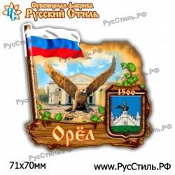 """Магнит """"Серов АвтоНомер_01"""""""