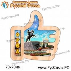 """Магнит """"Серов Полистоун фигурный_15"""""""