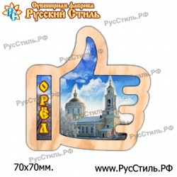 """Магнит """"Серов Полистоун фигурный_16"""""""