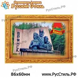 """Магнит """"Курск Тарелка керамика малая_04"""""""