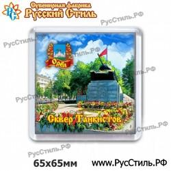 """!Магнит """"Псков Полистоун фигурный_22"""""""