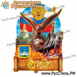 """Магнит """"Киржач Полистоун фигурный_15"""""""