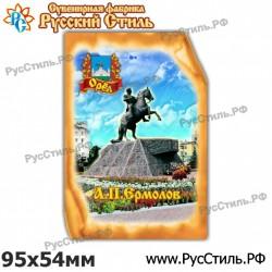"Магнит ""Луховицы Береста_01"""