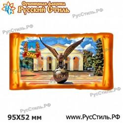 """Магнит """"Луховицы Полистоун объем._07"""""""