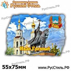 """Магнит """"Луховицы Полистоун фигурный_15"""""""