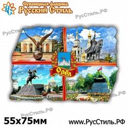 """Магнит """"Луховицы Рубль большой_01"""""""