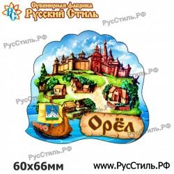 """Магнит """"Полевской 2-х ур._05"""""""