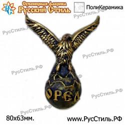 """Магнит """"Полевской АвтоНомер_01"""""""