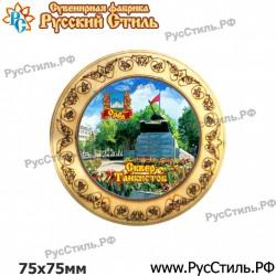 """Магнит """"Полевской Полистоун фигурный_15"""""""