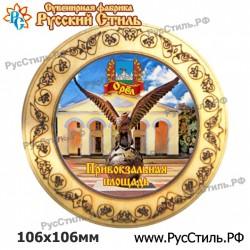 """Магнит """"Полевской Полистоун фигурный_16"""""""