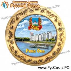 """Магнит """"Полевской Рубль большой_01"""""""