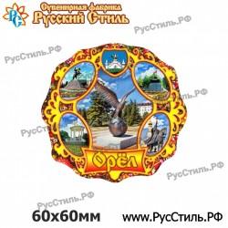 "Магнит ""Псков 2-х ур._04"""