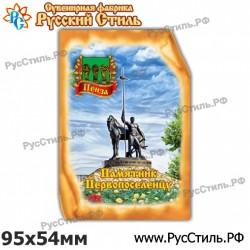 "Магнит ""Псков 3-х ур._02"""