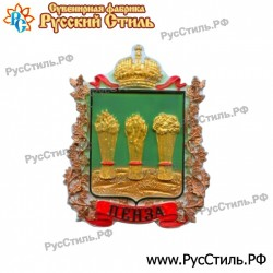 """Магнит """"Псков Полистоун объем._07"""""""