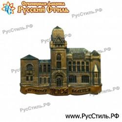"""Магнит """"Псков Полистоун объем._09"""""""