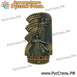 """Магнит """"Псков Полистоун объем._27"""""""