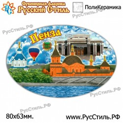 """Магнит """"Псков Полистоун фигурный_13"""""""