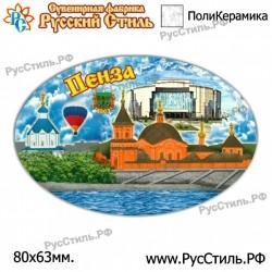 """Магнит """"Псков Полистоун фигурный_15"""""""