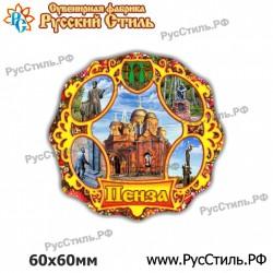 "Магнит ""Рославль 2-х ур._44"""