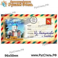 """Тарелка деревянная Большая """"Псков_01"""""""
