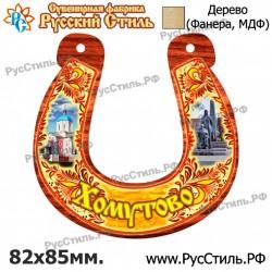"""Тарелка деревянная Большая """"Псков_02"""""""