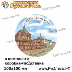 """Магнит """"Киреевск 2-х ур._44"""""""