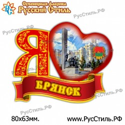 "Рюмка сувенирная ""Курск_01"""