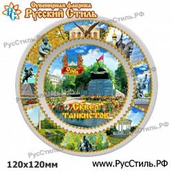 """Магнит """"Нижний Новгород 2-х ур._44"""""""
