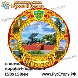 """Магнит """"Дятьково Полистоун фигурный_15"""""""